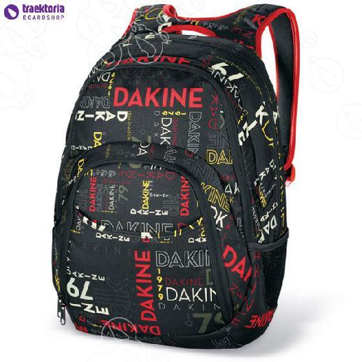 Дешево купить рюкзак.
